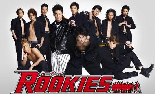 http://ohayo-drama.cowblog.fr/images/001/Rookies00.jpg