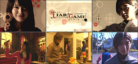 http://ohayo-drama.cowblog.fr/images/001/liargamecopie1.jpg