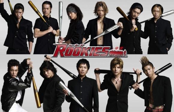 http://ohayo-drama.cowblog.fr/images/001/rookies-copie-1.jpg