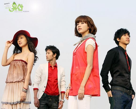 http://ohayo-drama.cowblog.fr/images/002/003shining.jpg