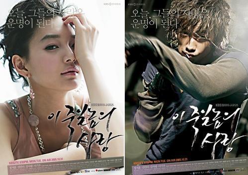 http://ohayo-drama.cowblog.fr/images/002/Alovetokillimage1.jpg