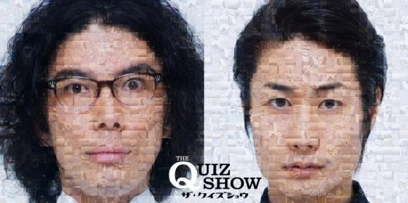 http://ohayo-drama.cowblog.fr/images/002/TheQuizShowbanner.jpg
