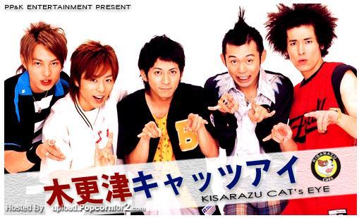 http://ohayo-drama.cowblog.fr/images/002/WE38152.jpg