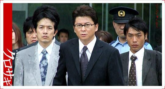 http://ohayo-drama.cowblog.fr/images/002/kurosagi23483.jpg
