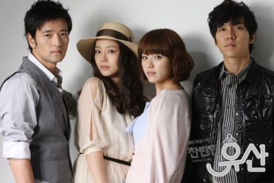 http://ohayo-drama.cowblog.fr/images/002/shininginheritance459.jpg