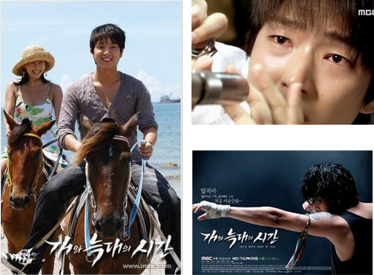 http://ohayo-drama.cowblog.fr/images/JunKicopie1.jpg