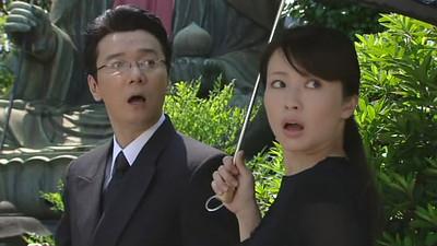 http://ohayo-drama.cowblog.fr/images/KekkonDekinaiOtoko31.jpg