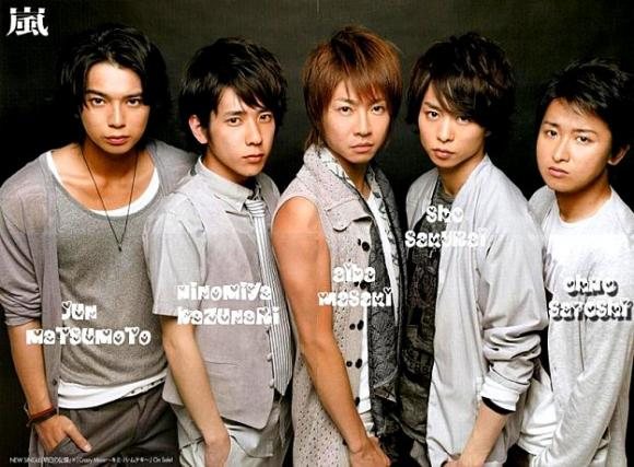 http://ohayo-drama.cowblog.fr/images/arashi9884441121.jpg