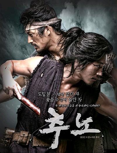 http://ohayo-drama.cowblog.fr/images/hassen01/001chuno.jpg