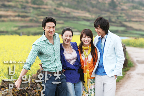 http://ohayo-drama.cowblog.fr/images/hassen01/051009038l.jpg