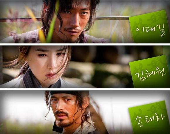 http://ohayo-drama.cowblog.fr/images/hassen01/24a7250c851326eabd3a416b3556bd601256007612full.jpg