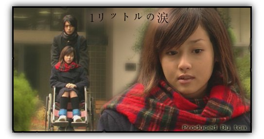 http://ohayo-drama.cowblog.fr/images/hassen01/3487286.jpg
