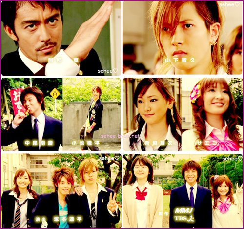 http://ohayo-drama.cowblog.fr/images/hassen01/6993162812.jpg