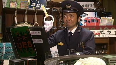 http://ohayo-drama.cowblog.fr/images/hassen01/DenshaOtokotrainotaku.jpg