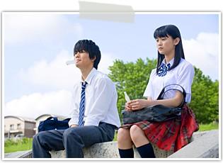http://ohayo-drama.cowblog.fr/images/hassen01/Kin02.jpg