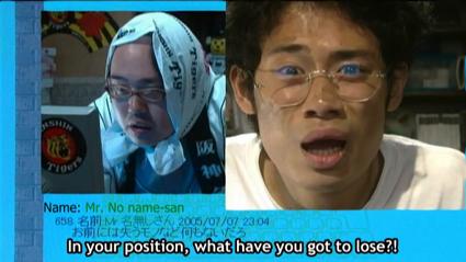 http://ohayo-drama.cowblog.fr/images/hassen01/dotoko03.jpg