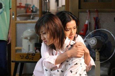 http://ohayo-drama.cowblog.fr/images/hassen01/ichirittorunonamida.jpg