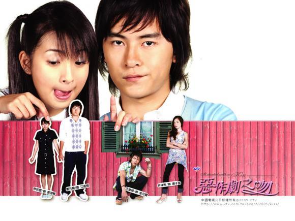 http://ohayo-drama.cowblog.fr/images/hassen01/itstartedwithakiss56437.jpg