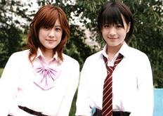 http://ohayo-drama.cowblog.fr/images/hassen01/lifeayumumanami75703.jpg