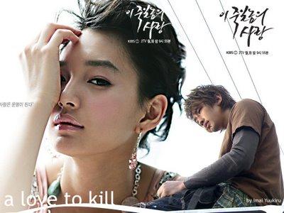 http://ohayo-drama.cowblog.fr/images/page3994user1360351295921718ALoveToKillImai.jpg