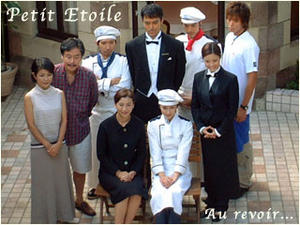 http://ohayo-drama.cowblog.fr/images/report09121.jpg