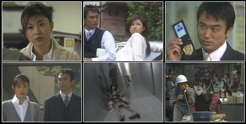 http://ohayo-drama.cowblog.fr/images/shakushinn.jpg